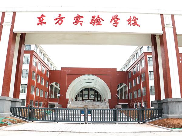 淄博东方星城学校正门