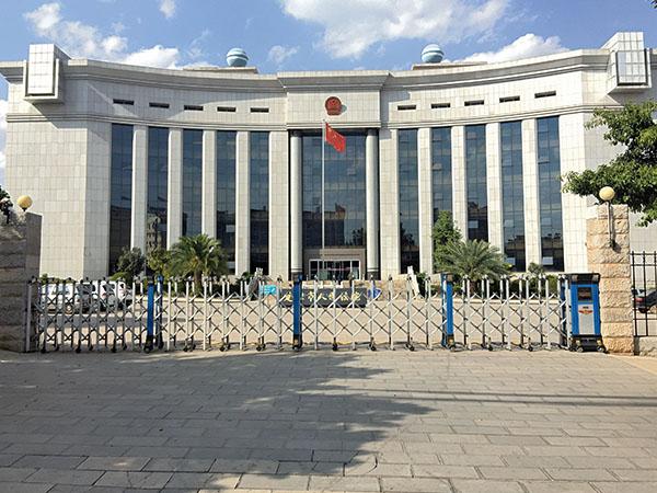楚雄市人民法院-银盾180