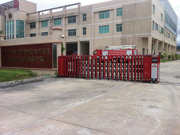 惠州市石化消防指挥中心