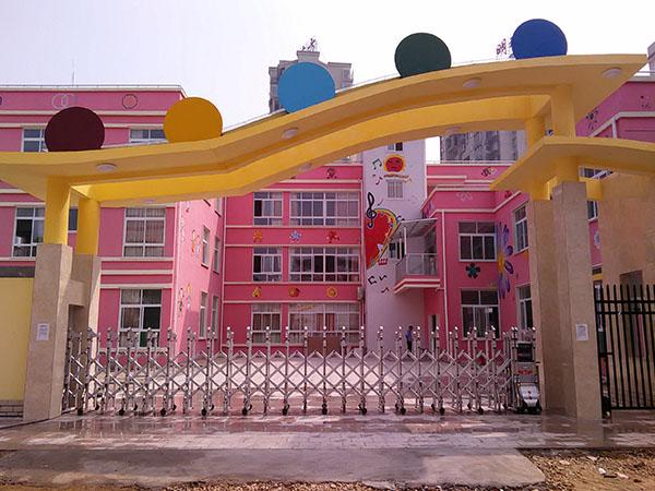 建阳区水东幼儿园