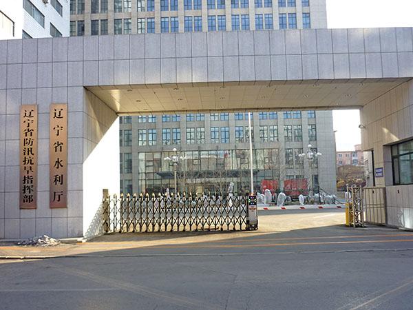 辽宁省水利厅-君威980A2