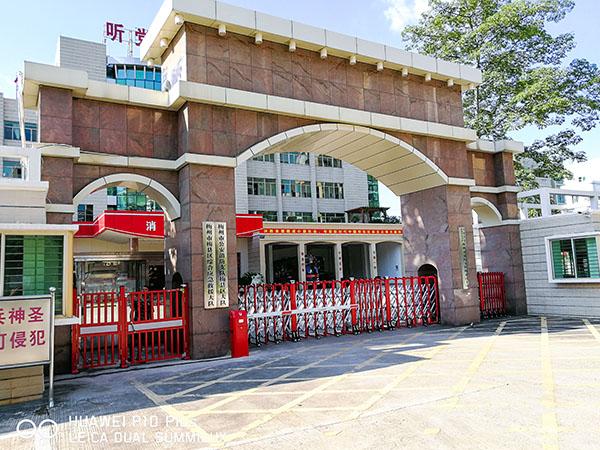 梅县区消防救援大队