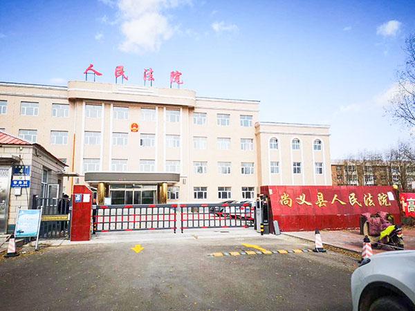 尚义县人民法院—空降门+WS19