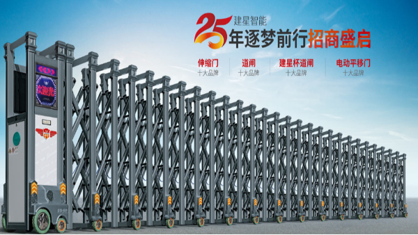 电动伸缩门的原材料涨价,伸缩门厂家该如何应对呢?