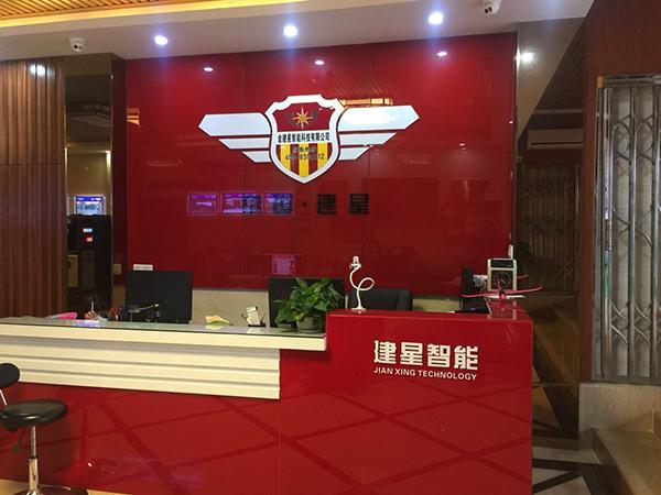 海丰经销商展厅