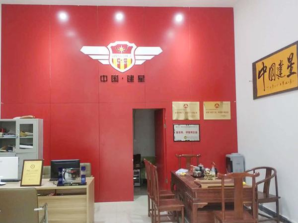 文山经销商展厅